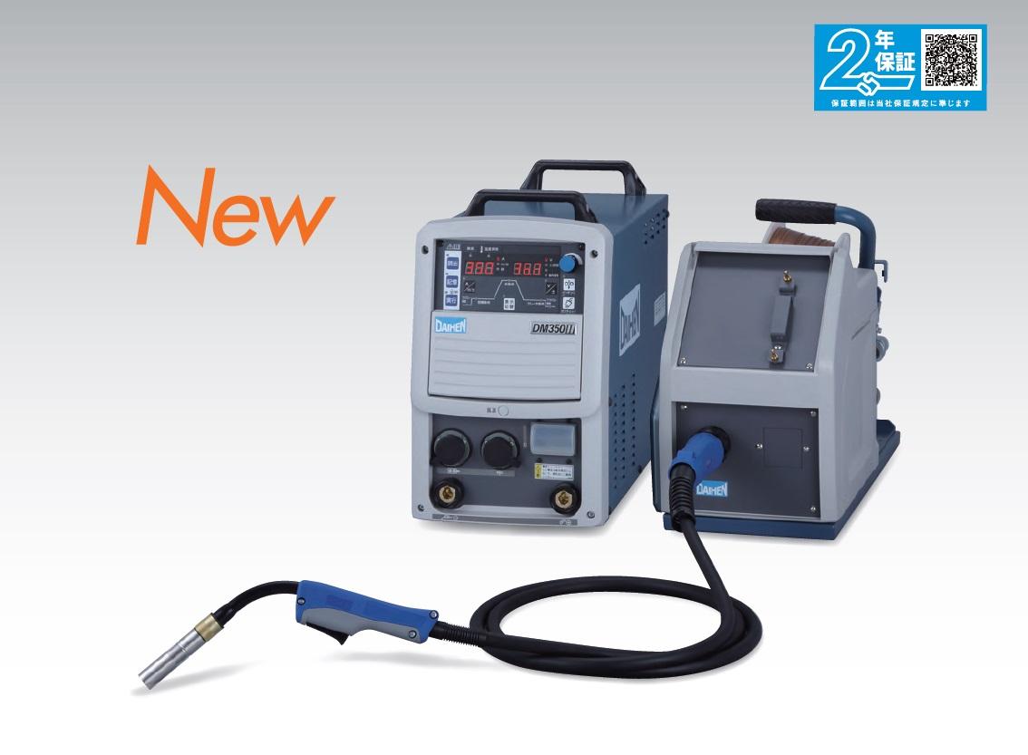 ダイヘン CO2溶接機 DM350-3