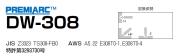 神戸製鋼 ステンレス用溶接ワイヤ DW-308