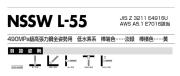 日鉄住金 溶接棒 L-55